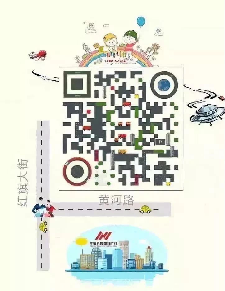 微信图片_20200310145450.jpg