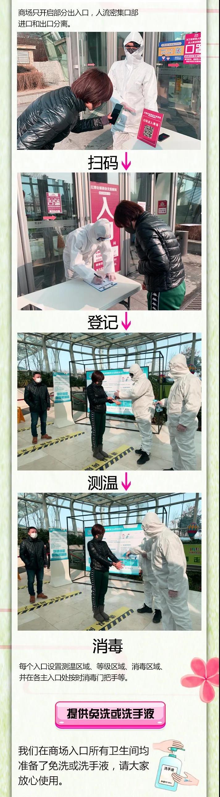 2_看图王(1).jpg