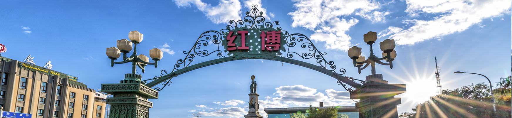 千赢国际pt老虎机首页广场